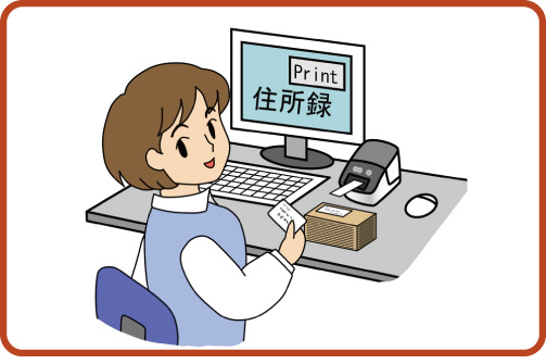 Label_Printer_Dounyu_5.jpg